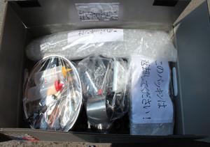返却時、たこ焼き機は付属備品と一緒に梱包して下さい